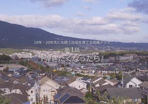 KECグループ 短編ドラマを公開中!