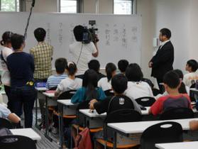 奈良テレビ「気ままに歩こーく」で学園前教室が取り上げられました