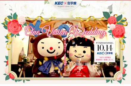 【10/21(金)更新】 企業結婚式特設ページ更新しました。