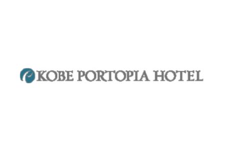 神戸ポートピアホテルさまにご見学いただきました。