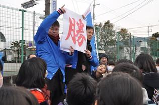 全職員で奈良女子大附中入試の応援に行きました!