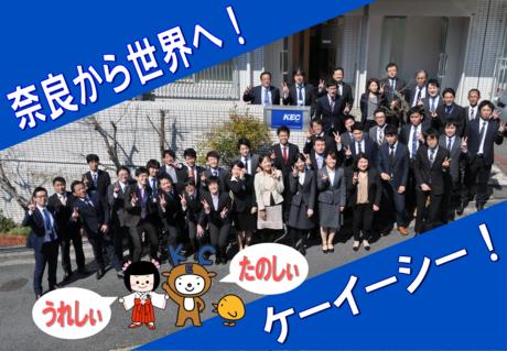 4月3日(月)入社式を執り行いました。