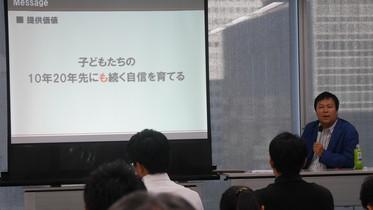 【講演】株式会社リンク&モチベーション様主催 経営者向けトークセッションにて弊社代表小椋が講演をおこないました。