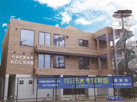 【TV放送】やまと西大寺KEC保育園が、かんさい情報ネットten.に取り上げられました。