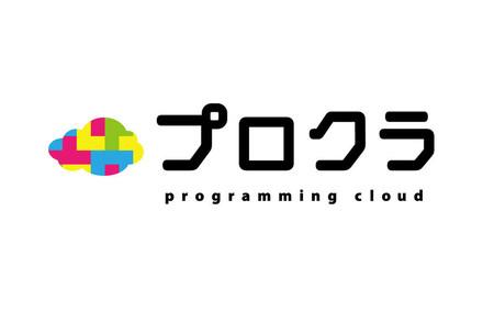 プログラミング教室 ブランド名称変更のお知らせ
