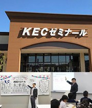 【新規開校】KECゼミナール木津南教室開校のお知らせ