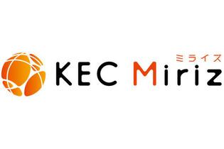 【グループ会社】KEC Miriz(ミライズ)のHPに関するお知らせ