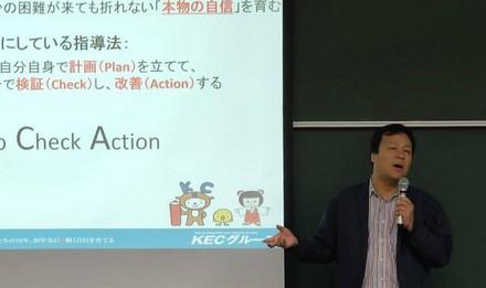 京都大学様にて弊社代表小椋が講義を行いました。