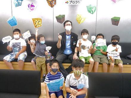 親子で「マイクラ プログラミング×SDGs」<br> タツナミシュウイチ先生 特別授業を実施!