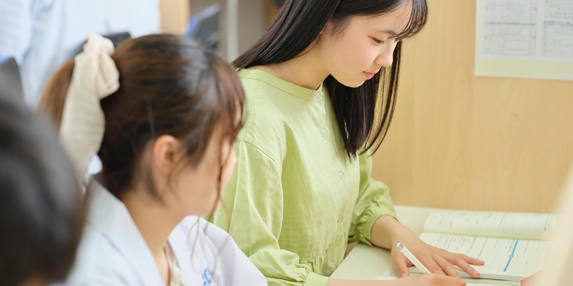 高校生の個別指導の特徴