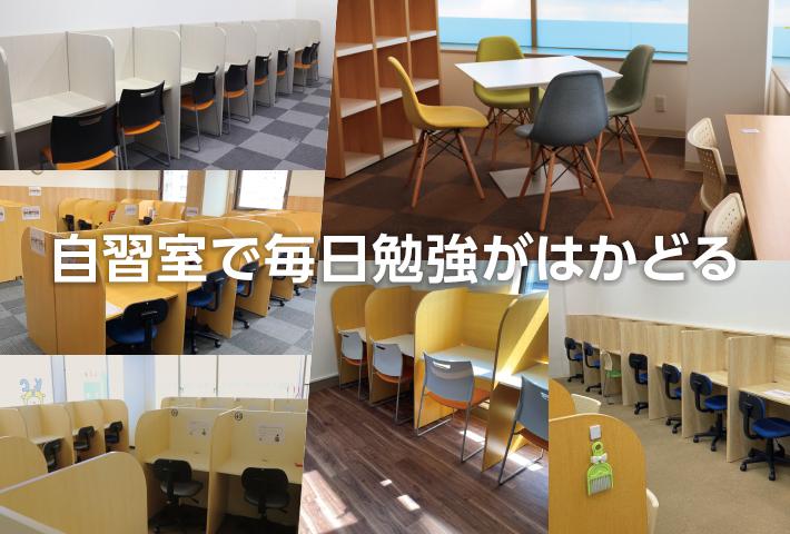 高校生の個別指導(大学受験)