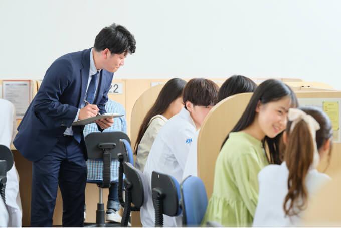 学校推薦型選抜 入試対策講座