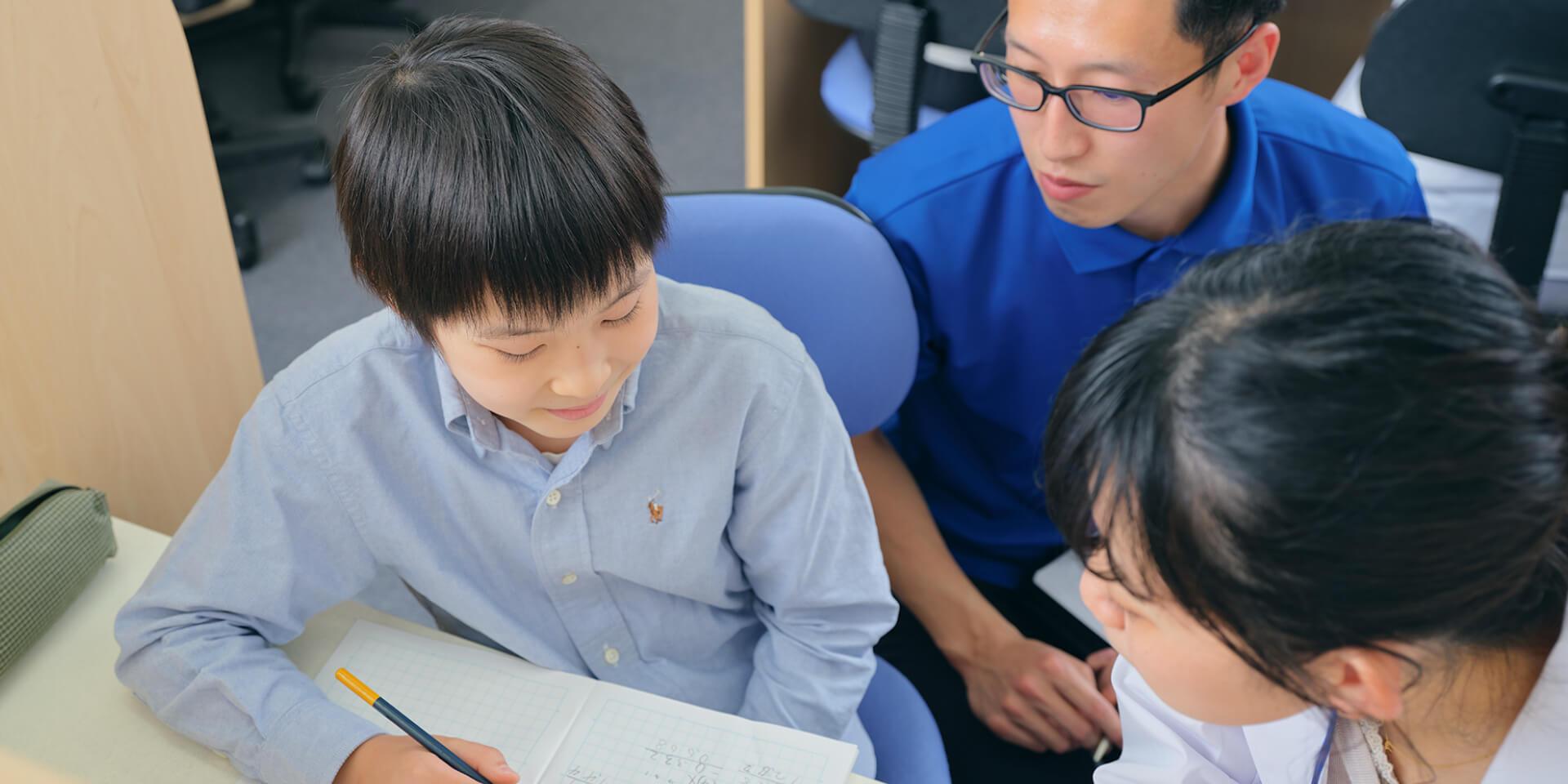 小学生の個別指導の特徴