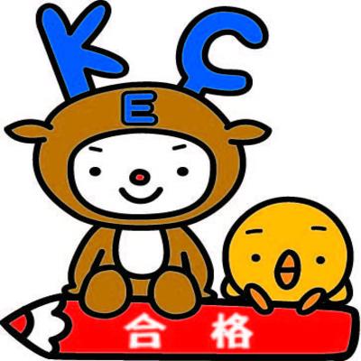 【大和郡山市の個別塾ならKEC!】英単語最速暗記法!!