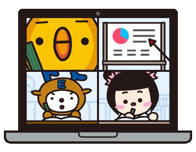 【筒井の個別塾ならKEC!】オンライン授業、実際はどうなの?