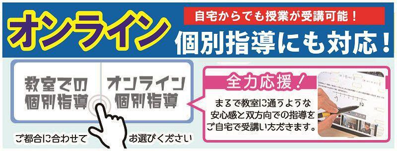 大切なお知らせ(コロナ対策)